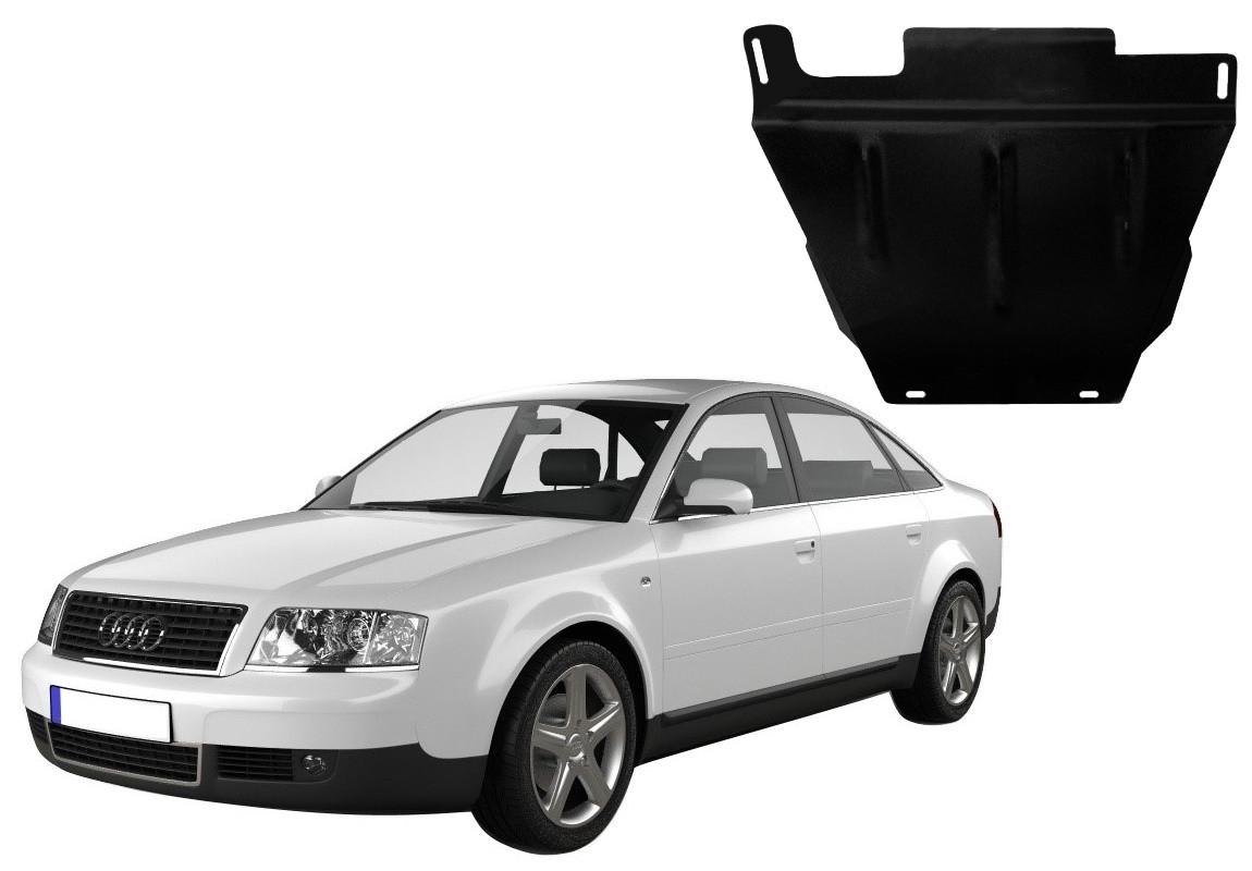 Защита КПП Audi A6 C5 1997-2004