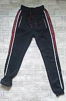 Спортивные штаны на флисе, 158 см