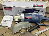 УШМ Craft Men AG232 2950 Вт, фото 2