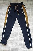 Спортивные штаны на флисе, 164 см