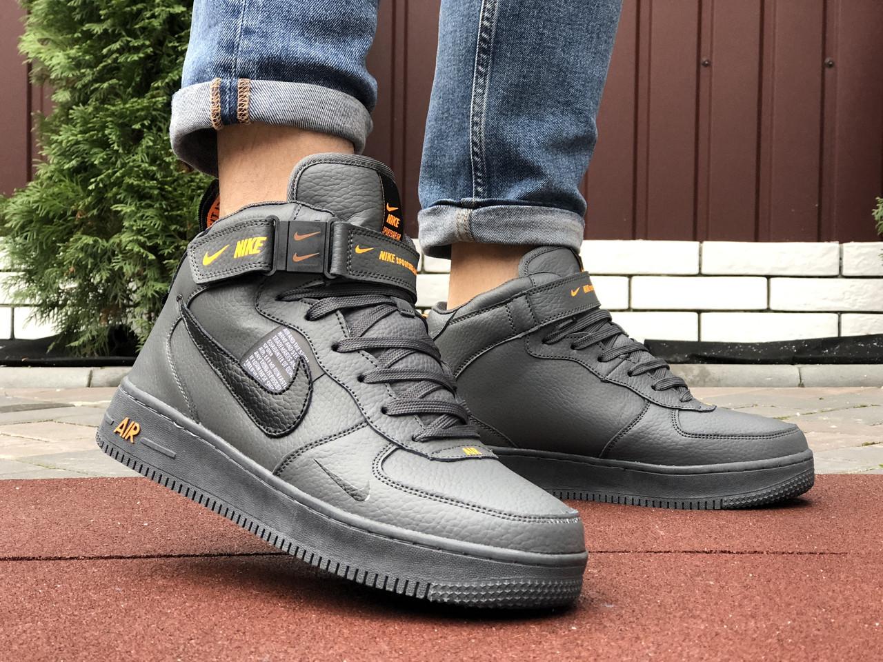 Зимние мужские кроссовки Nike Air Force 1 grey (Мех). [Размеры в наличии: 41,42,44,45,46]
