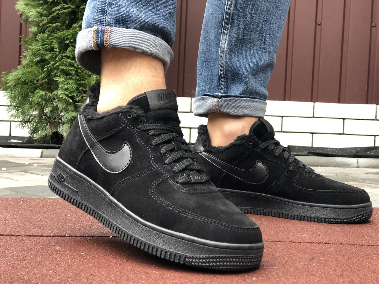 Зимние мужские кроссовки Nike Air Force 1 black (Мех). [Размеры в наличии: 42,44]