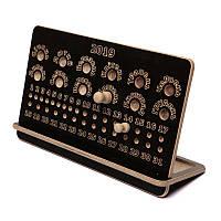 Календарь 750007 черный