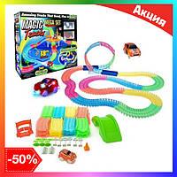 Детская гибкая трасса дорога игрушечная Magic Tracks 360 деталей, гибкий трек светящиеся машинки