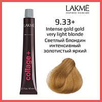 9/33 + интенс.золотистый блонд крем-краска для волос 60 мл Collage Lakme