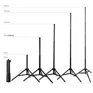 1,65м Селфи палка +Стойка / штатив для смартфона, телефона, айфона, LED панелей, кольцевого света PULUZ PU450B, фото 5