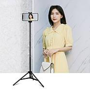 1,65м Селфи палка +Стойка / штатив для смартфона, телефона, айфона, LED панелей, кольцевого света PULUZ PU450B, фото 3