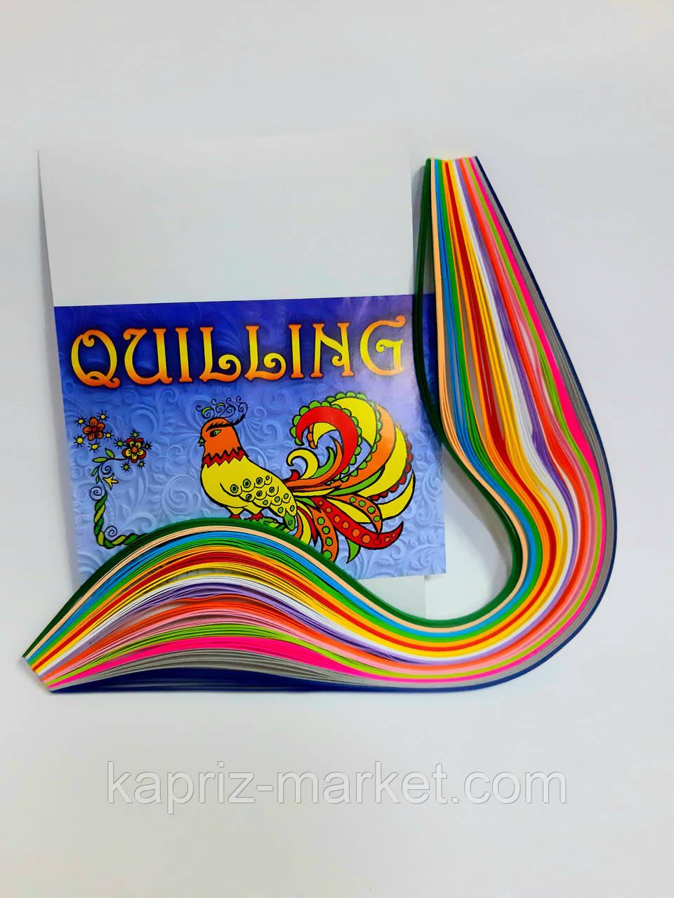 Квиллинг, бумага для квиллинга, 3 мм
