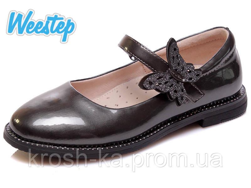 Туфли для девочки Бабочка серый лак(29-33)р Weestep Китай R191054161DGR