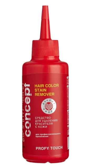 """Средство для удаления красителя с кожи Concept """"Hair color stain remover"""" (145мл.)"""
