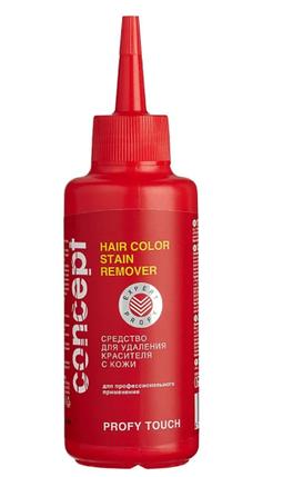 """Средство для удаления красителя с кожи Concept """"Hair color stain remover"""" (145мл.), фото 2"""