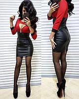 Женское стильное облегающее платье из эко-кожи