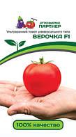 Семена  ТОМАТ Верочка F1, (0,1г)  Партнер, фото 1
