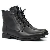 Черевики зимові чоловічі класичні на хутрі взуття великих розмірів Rosso Avangard Whisper 2 Combi Leather BS