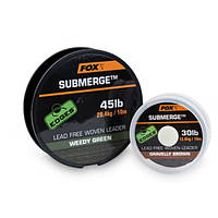 Submerge Lead Free Leader Brown 45lb 10m лидер Fox