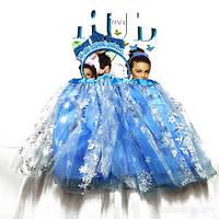 Детский карнавальный костюм синий принцесса снежинка