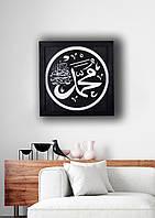 "Картина для мусульман ""Мухьаммад"""