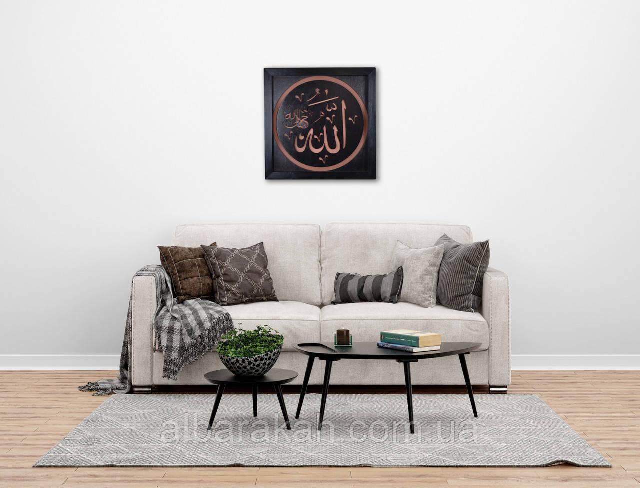 """Картина для мусульман """"Аллаh"""""""