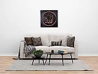 """Картина для мусульман """"Аллаh"""", фото 1"""