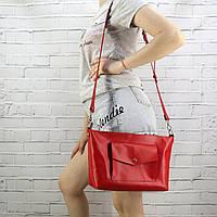 Сумка Mihey front pocket красная из натуральной кожи kapri 1452602, фото 1
