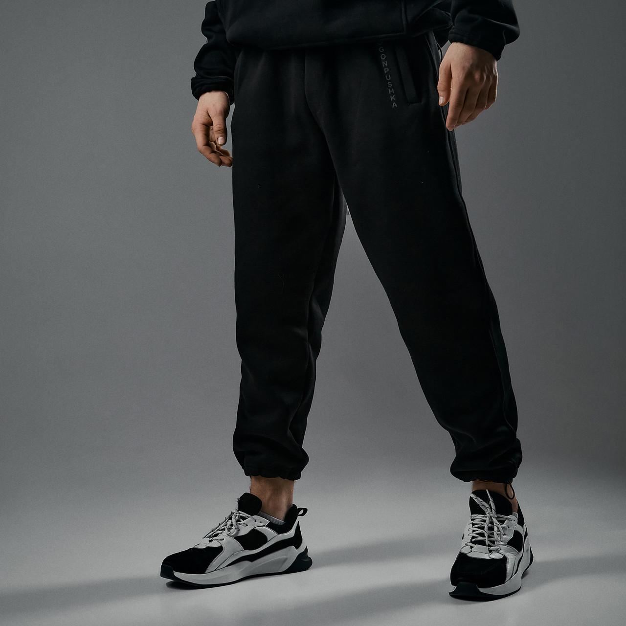 Теплые спортивные штаны оверсайз Пушка Огонь SCALE черные