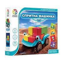 Дитяча гра-головоломка Спритна машинка