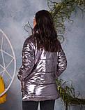 Куртка Женская Зимняя Новинка Хит сезона M L Качество, фото 4