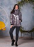 Куртка Женская Зимняя Новинка Хит сезона M L Качество, фото 6