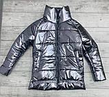 Куртка Женская Зимняя Новинка Хит сезона M L Качество, фото 3