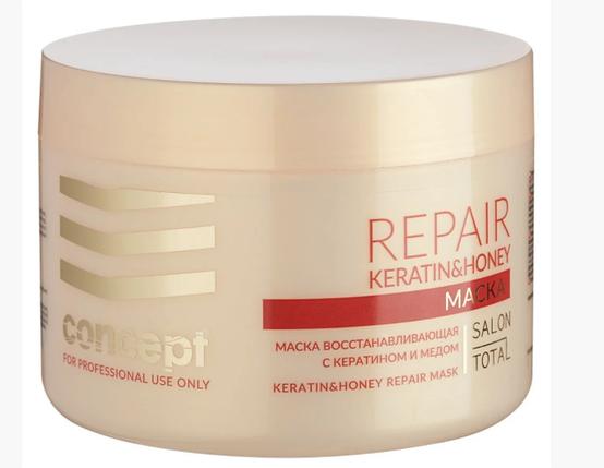 Маска восстанавливающая с медом для сухих и поврежденных волос Concept (500мл.), фото 2