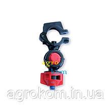 Форсунка одинарна AP0-100/G09 на трубу 22 мм (Standard Arag) PRO LINE Agroplast 222039