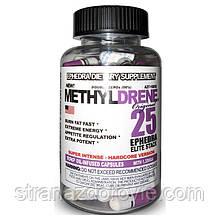 Жиросжигатель Cloma Pharma Methyldrene ELITE 25 USA 100 капс