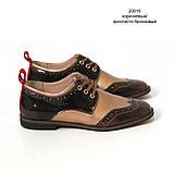 Броги с контрастной пяткой, цвет коричневый/ золотистый беж, фото 2