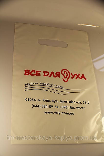 Полиэтиленовые пакеты с печатью (2 цвета)