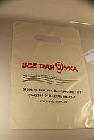 """Полиэтиленовые пакеты """"банан"""", 30*40 см, с печатью в 2 цвета (2+0), с одной стороны"""