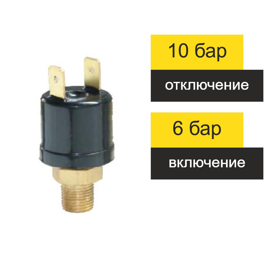 Реле давления 12/24 В 10 бар - автоматический отсекатель давления - LF08-1122-90-150psi