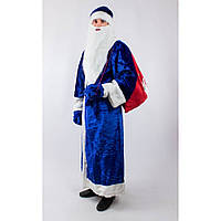 Костюм карнавальний Діда Мороза дорослий в синьому розмір 52-54 (Україна)