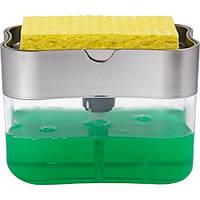 Органайзер для мочалок с дозатором мыла Soap Pump Sponge Caddy