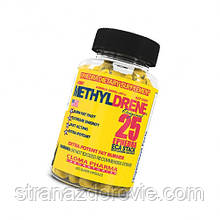 Жиросжигатель Cloma Pharma Methyldrene 25 USA 100 капс