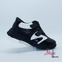 Кросівки дитячі снікерси