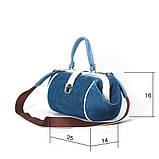 Сумка-ридикюль объемной конструкции, цвет синий/белый, фото 3