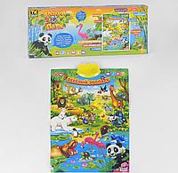 Плакат Веселый зоопарк 44329