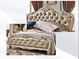 Кровать Афродита 2000х1600, фото 2