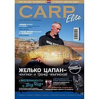 """Журнал """"Карп Элит"""" 15 2014"""