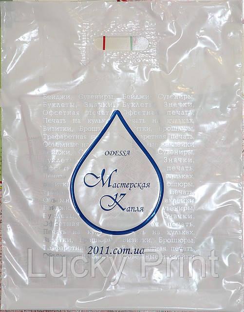 Полиэтиленовые пакеты с печатью (40*50 см), фото 1