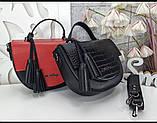 Женская сумка полукруглая, фото 2