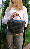 Женская сумка полукруглая, фото 3