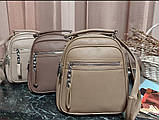 Молодежный рюкзак сумка, фото 3