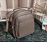 Молодежный рюкзак сумка, фото 4