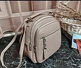 Молодежный рюкзак сумка, фото 5